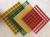 Korrosionsbeständigkeit-FRP geformte Vergitterung mit H50 50.8*50.8 Ineinander greifen