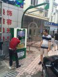 Machine de lavage de voiture de service avec des jetons