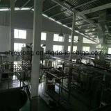 Полная йогурт производственной линии для готового проекта или йогурт механизма