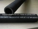 Tubo flessibile di gomma dell'olio del tubo flessibile idraulico ad alta pressione del tubo flessibile