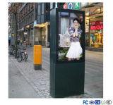 Специализированные профессиональные водонепроницаемая IP65 47 дюйма наружная реклама киоск