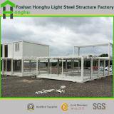 가벼운 샌드위치 위원회 강철 구조물 건축 콘테이너 집