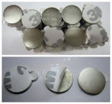 強い力のパッキングのための付着力の裏付けの磁石の使用