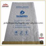Sac/sac tissés par pp de plastique pour l'alimentation avec la doublure