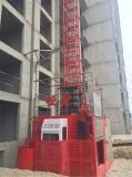 2t 두 배 감금소 건축 엘리베이터 호이스트에게 통과되는 Hsjj 세륨 SGS
