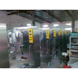 Entièrement automatique 2000B/H Sachet Machine de remplissage