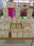 American cohérente laser CO2 30W graveur pour le bois d'emballage de marqueur la case