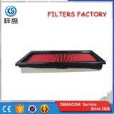 닛산을%s 공장 공급 공기 Filter16546-ED000 16546-ED500