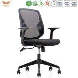 オフィスのためのパッドを入れられたシートが付いている中間の背部網360の旋回装置のオフィスの椅子