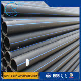 Water Supply Pipe를 위한 HDPE Tube