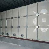 Стекловолоконные Пластмассовый резервуар для воды GRP резервуар для воды