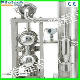 小型の噴霧乾燥器のプロセスパラメータ機械