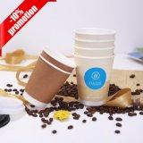 4oz/8oz/12oz/16oz/20oz compostables papier double paroi tasses de café chaud avec couvercles