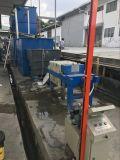 国内下水の水処理設備のためのMbrリアクター