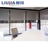 Lieferanten-Großhandelsrollen-Fenster-Vorhänge