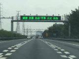 Знак сообщения Vms переменный, знаки управлением майны, знаки ограничения в скорости, знак скорости радиолокатора