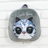 gato de la impresión 3D/morral de la felpa del perro