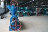 Yzyx95-1cオイルの抽出機械