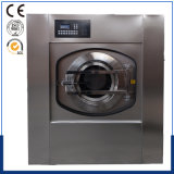産業洗濯の洗濯機/洗濯機の抽出器