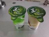 Máquina automática de llenado y sellado de copas para jaleas de yogurt