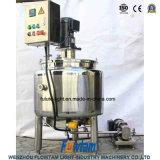 ステンレス鋼の砂糖溶ける機械または砂糖混合タンク