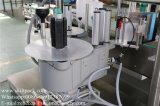 [سكيلت] مصنع زجاجة اثنان جوانب [لبل مشن] [جرمن] يعلّب محاكية