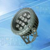 12W 18W 24W 36W LEDのフラッドライトの屋外ライト