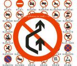 Знак уличного движения запрещения Турции