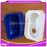 プラスチック簡単な一時ずんぐりとした洗面所の部品型