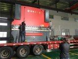 Machine à cintrer de feuille inoxidable en acier de plaque en métal de commande numérique par ordinateur de constructeur de la Chine, frein fiable hydraulique de presse de contrôle d'OR