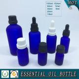 Acid Etch Frosted Cobalt Blue Glass Essential Oil Bottle