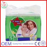 L10有機性綿の中国の眠い布の赤ん坊のおむつの製造業者