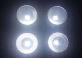 COB4 Eyes l'indicatore luminoso dei paraocchi della fase