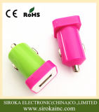 Universal Mobile Phone Single USB Car Charger