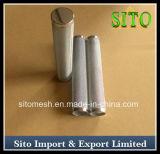 ステンレス鋼のカートリッジフィルターまたは金網シリンダーフィルター