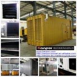 Kanporの工場800kVA/640kw 1000kVA/800kw容器のタイプCumminsの無声発電機セット