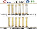 Columna de la PU Roma del poliuretano/pilar/decoración de Home&Interior
