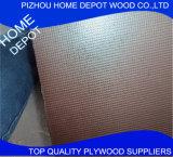 18 mm Espessura Preto / Brown Film Faced Construção impermeável Contraplacado / Contraplacado de filme / Contraplacado Preços da folha de madeira compensada