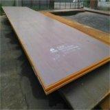 Placa de acero de revestimiento resistente al desgaste de alta resistencia