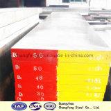 冷たい作業ツール鋼鉄のためのD2/SKD11/1.2379型の鋼鉄平らな版