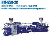 La máquina para el dos de color TPR. Suela de PVC