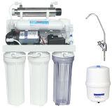 La prima hogar Undersink competitivo sistema de ósmosis inversa con UV (KK-RO50G-C).