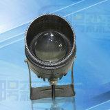 10W 20W 30W Refletor LED de exterior