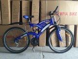 Bicicleta SR-GW11 da montanha do preço do competidor MTB
