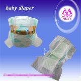 건조한 지상 아기 기저귀, 작은 접시 (MTW-002)