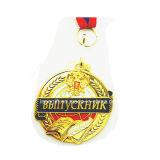 卸し売り昇進の記念品のエナメルメダル習慣