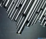 Acciaio inossidabile/prodotti siderurgici/piatto d'acciaio/bobina d'acciaio SUS316ln (316LN STS316L)