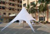Шатер нового способа напольный, шатер тени звезды