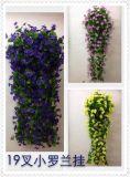 Flores artificiales superventas de Gu-Yx42300048 violeta