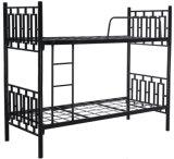 梯子が付いている学校学生の使用の金属の二段ベッド